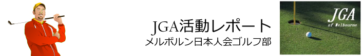Logo for jga