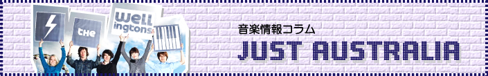 Logo for justaustralia