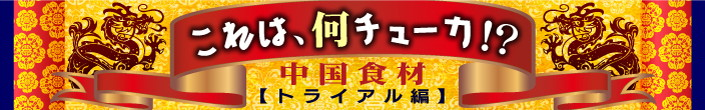 Logo for nanchuka