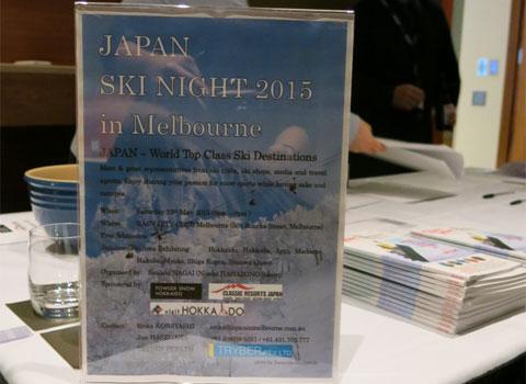 JAPAN SKI NIGHT 2015 in Melbourne